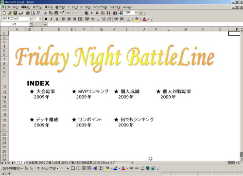 FNBL_Memo.jpg