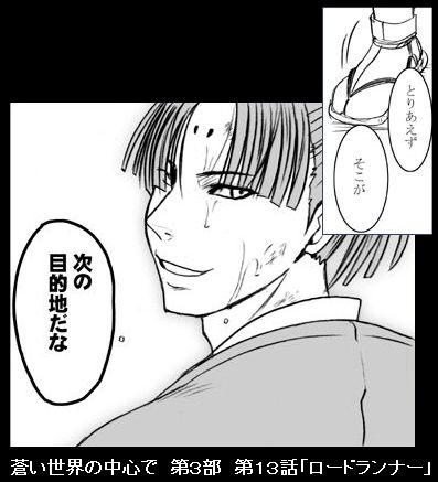 kichou_1.jpg