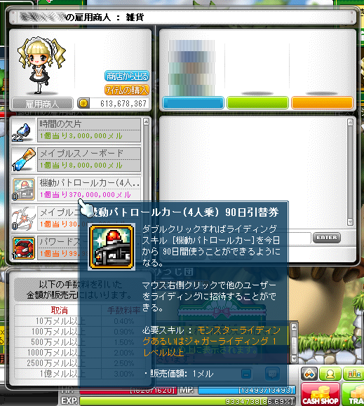 5-31pato1a.png