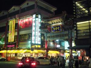 横浜中華街④