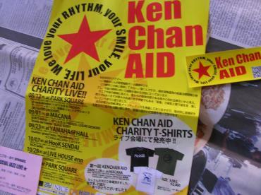 kenchanAID