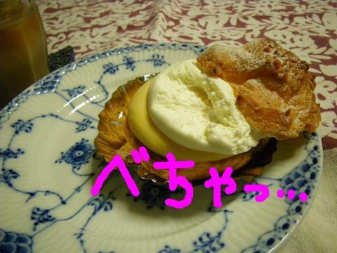 snap_kemonoaddict_200911611254.jpg