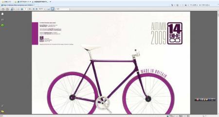 14bike_convert_20091218105815.jpg
