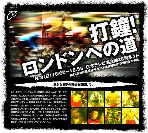 img_convert_20100806114846.jpg