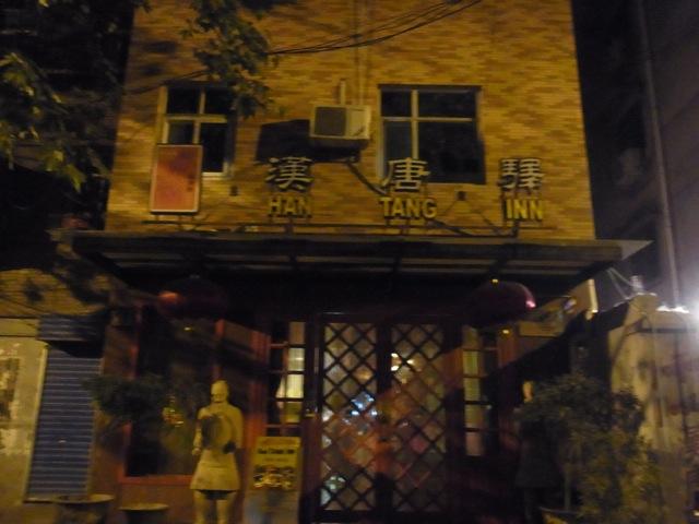 china04