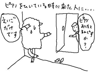 snap_kenbanban_20116222312.jpg