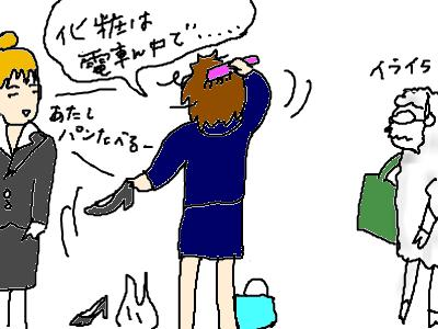 snap_kenbanban_20116422128.jpg