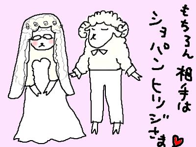 snap_kenbanban_201193224928.jpg
