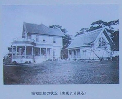 古写真(大正期?)