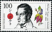 シーボルト切手