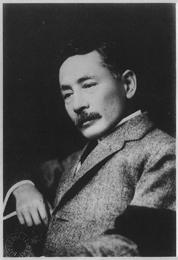 夏目漱石1
