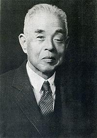 安部磯雄の肖像写真