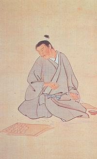 平野国臣肖像