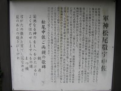 IMG_7651.jpg