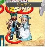バルさん結婚おめw