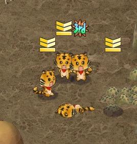 死んだトラ