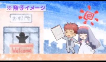 バカとテストと召喚獣 13話(最終話)3