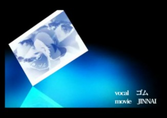 ぼくらのOP~アンインストール(Ver ゴム) feat.JINNAI