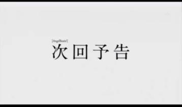 Angel Beats! 第8話「Dancer in the Dark」2