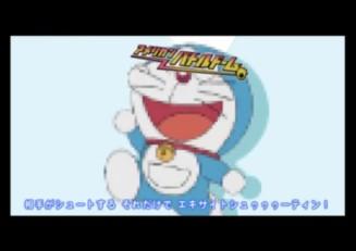 【バトルドーム】 興奮サーキュレーション 【化物語OP】