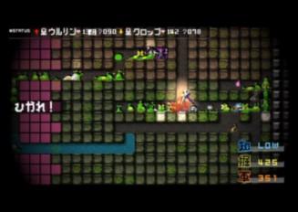 【字幕プレイ】勇者のくせになまいきだ:3D 世界征服劇場【第5回】