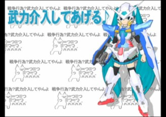 【MikuMikuDance】 武力介入してあげる♪  初音ミク 【ガンダム00】