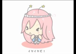【巡音ルカ】イヤイヤ星人【DIVA応募曲】