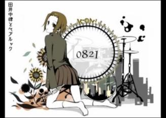 【1925替え歌】0821歌ってみた【みかりん*】