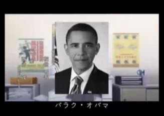 【替え唄】とある米国の超大統領 OP【うた:猫村いろは】