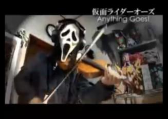 仮面ライダーオーズ Anything Goes!をヴァイオリンで弾いてみた