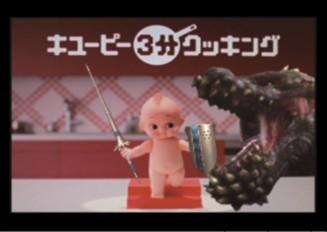 【MHP3】イビルジョー0分針クッキング