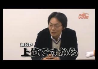 一(ひと)狩り行こうぜ! 2011年3月28日放送分