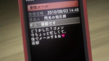 Steins;Gate 8話「夢幻のホメオスタシス」3
