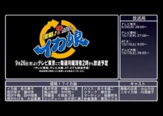 2011年 秋アニメ紹介