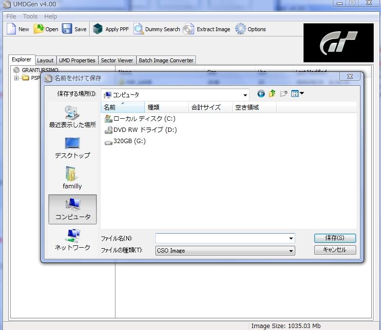2009y10m25d_201128086.jpg
