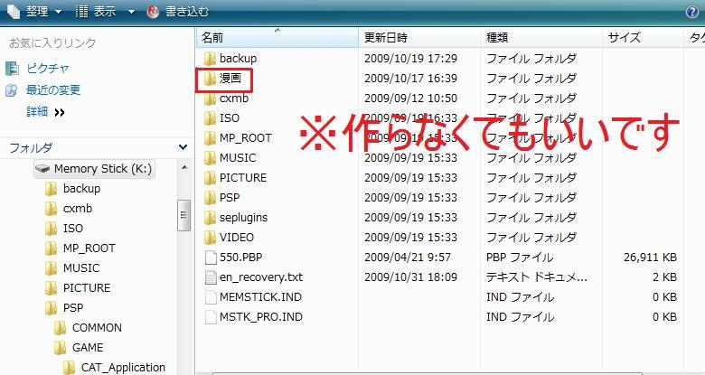 2009y11m01d_113353786.jpg