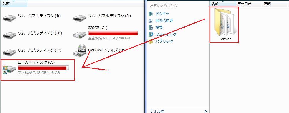 2009y11m07d_224512297.jpg