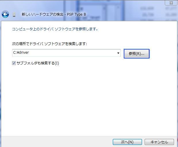 2009y11m07d_231504545.jpg