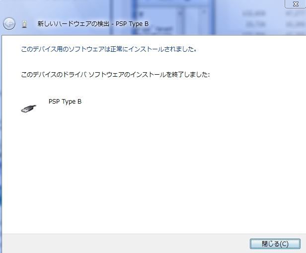 2009y11m07d_231545806.jpg