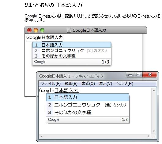 2009y12m03d_223937818.jpg