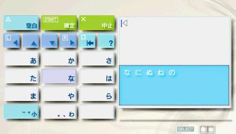 screenshot_91116181124_676.jpg