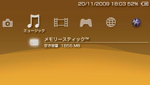 screenshot_9112018349_771.jpg