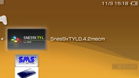 screenshot_9113151839_756.jpg
