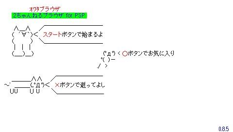 screenshot_9124142213_807.jpg