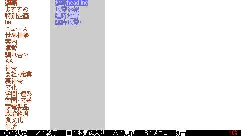 screenshot_912414291_699.jpg