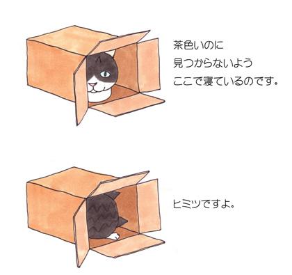 i_ke_hakob.jpg