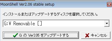 MoonShell2.06 2