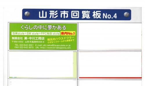 繝輔Ν+繝壹・繧ク+FAX+繝励Μ繝ウ繝・7_convert_20090916193634
