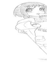 kokuti_kuro