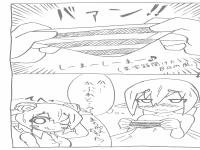 shirokuma_omake